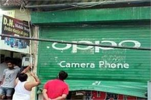 the robbery of 4 5 million by the shuttering of the mobile shop
