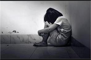 the drug substance rape minors   case registered
