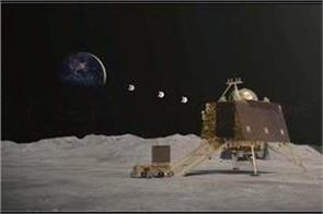 isro brought soil from this place in tamil nadu to test chandrayaan 2  s landing
