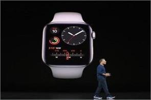 apple special event 2019 apple watch series 5 launch and ipad