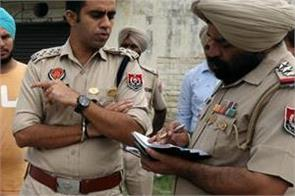 drugs addict person rape with 6 years old minor child