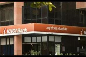 icici bank has crossed the figure of 5 000 branches