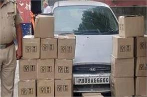 300 bottles of alcohol recovered from the car