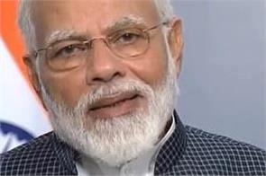 narendra modi is a good leader of level 5