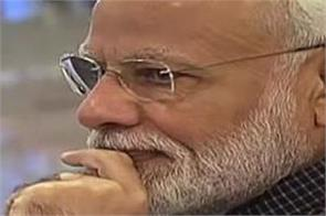 first 100 days of   modi 2 0 government