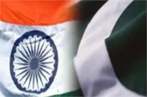 stressful indo pak relations  peace not possible