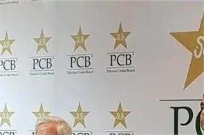 pcb to wait for bcci confirmation by june 2020 for asia cup in pakistan