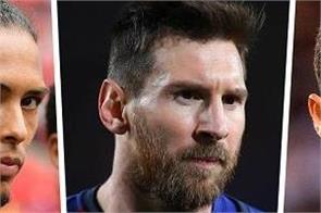 van dijk  ronaldo and messi fifa in the race for the award