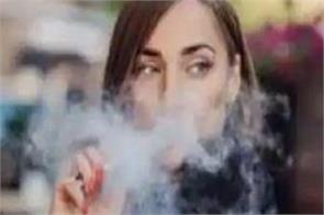 risk of infertility e cigarette women
