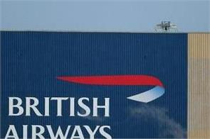 british airways airline strike