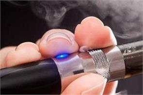 india decision  ban e cigarette us