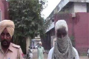 rape faridkot 5 year old girl