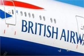 london  british airways