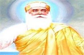 the unique education of guru nanak dev ji