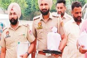 ajnala  drug money  heroin smuggler  police custody