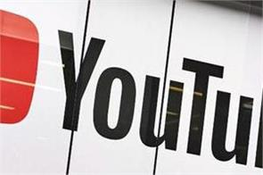 youtube will pay 150 to 200 million after allegedly violating childrens privacy
