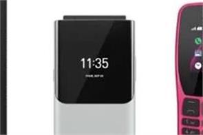 nokia 2720 flip 800 tough 110 2019 feature phones launched