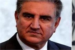 united states  shah mahmood qureshi