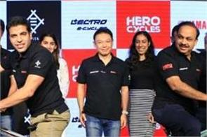 hero lectro electric bike launched in india