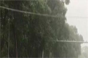 krachi heavy rain 3 killed