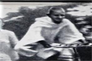 mahatma gandhi in coffee table book cycle