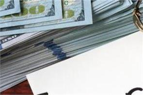 interest rate personal loan