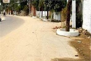 sultanpur lodhi  roads  cleaning