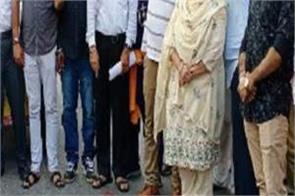 peoples protest against gurdas maan