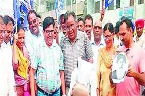bahujan samaj party  delhi government