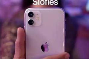 apple launched selfie upgrade version slofie