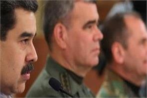 military campaign  venezuela