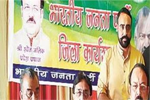gurdaspur  shwet malik  bjp  captain govt