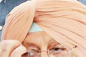 barnala  congress government  two and a half years complete  education  budget