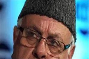 farooq abdullah supreme court detention petition dismiss