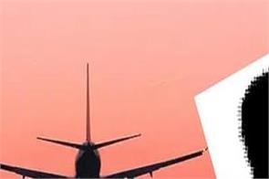 tiktok video  dgca warns airlines