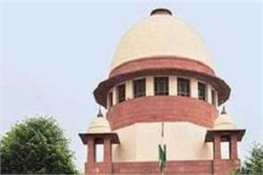 ayodhya case supreme court live broadcast petition