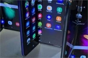 samsung galaxy foldable smartphone goes on sale