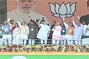 prime minister narendra modi rally in rohtak