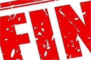 barnala  consumer forums  doctors  lacs  fine