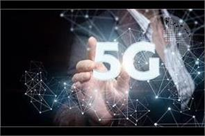 big shock to 5g  service will not start in 2020