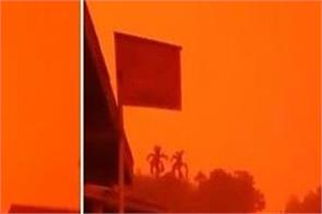 indonesia   sky turned red