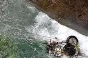 uttarakhand people died after vehicle fell in river