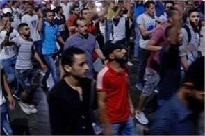 egypt  demonstrators