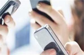 bsnl 4g offers 90gb data