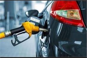 may be expensive  petrol diesel