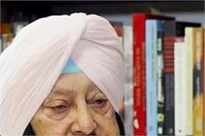 captain amarinder singh  sacrilege  badal