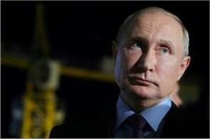 us extracted spy that confirmed putin role in 2016 us vote