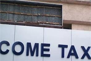 income tax department sms