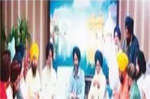 amritsar  sri guru ramdas ji  parkash prabhu
