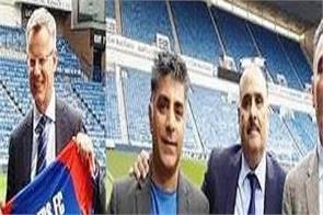 agreement rangers of scotland bangalore football club